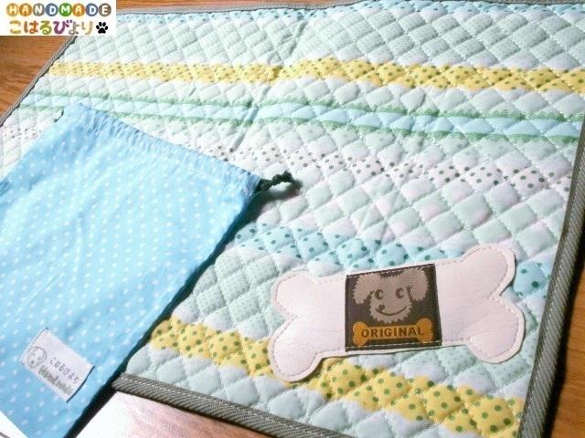 【sale品】巾着袋セットのペット用キルトマット 緑ドット