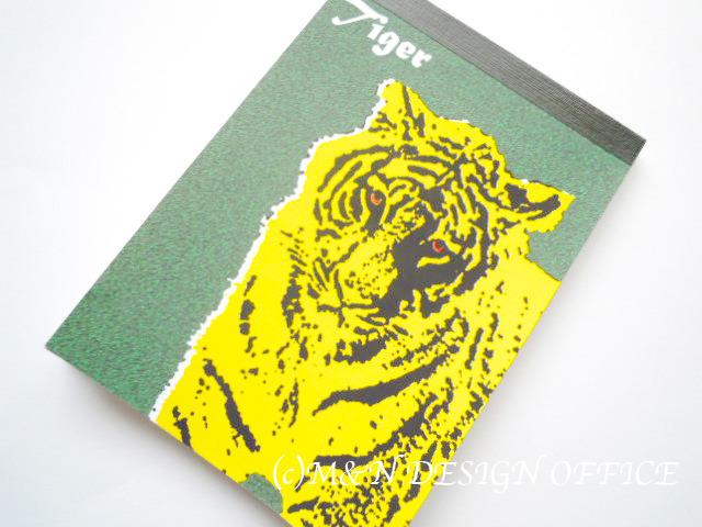 虎のオリジナルイラストメモ帳