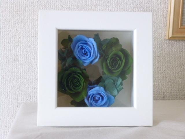 グリーンとブルーのバラのフレーム