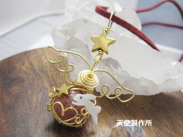 ピンクエピドート.うさぎと星のペンダント(金)