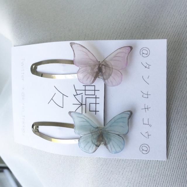 オーダー用 蝶々ヘアピン