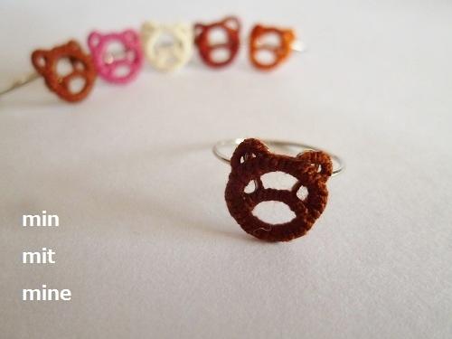 Lille bjørn くまさんリング