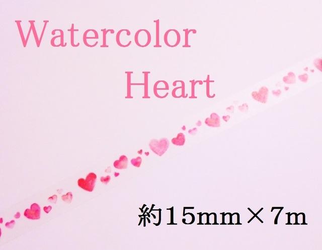 *マスキングテープ* 【 Watercolor Heart】