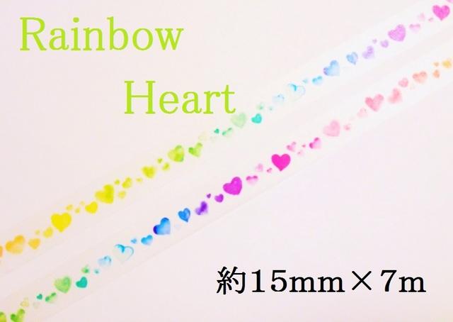 *マスキングテープ* 【 Rainbow Heart】