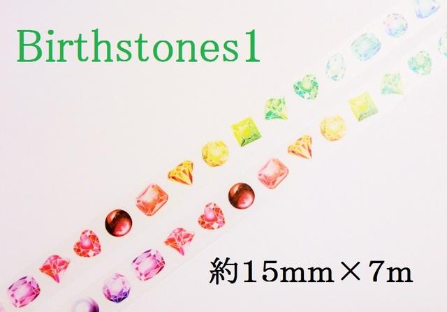 *マスキングテープ* 【 Birthstones1】