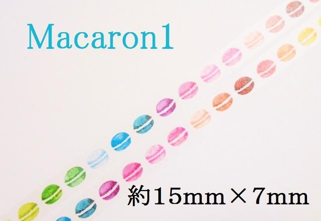 *マスキングテープ* 【Macaron1】