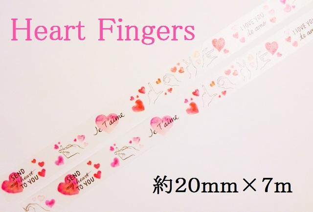 *マスキングテープ* 【 Heart Fingers 】
