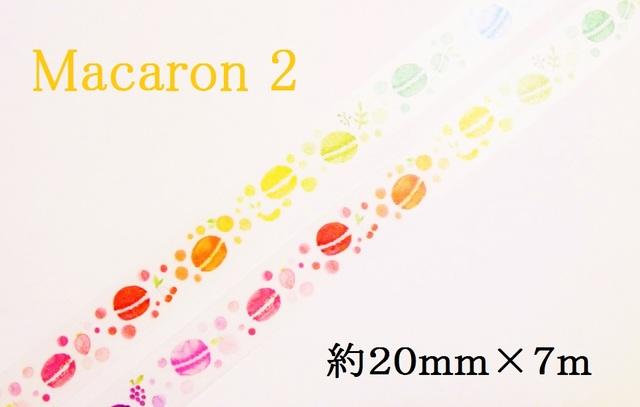 *マスキングテープ* 【  Macaron 2 】