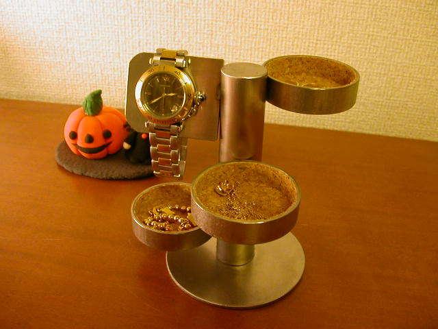 アクセサリー スタンド ステンレスバー腕時計スタンド3段トレイ付き
