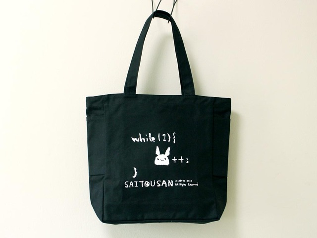 サイトウサン++バッグ ポケット付き ブラック