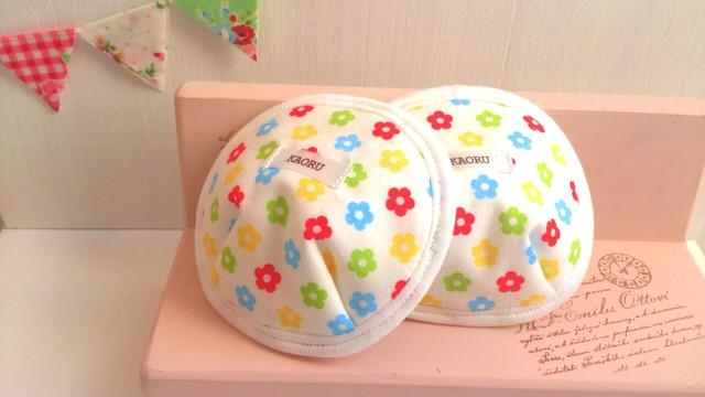 可愛い布母乳パット〜happyflower