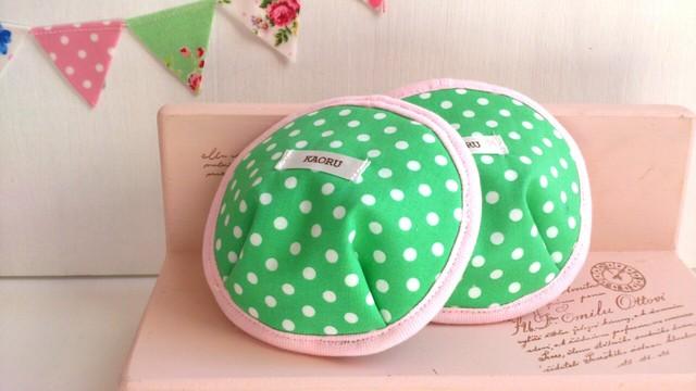 可愛い布母乳パット〜グリーンドット&ピンク