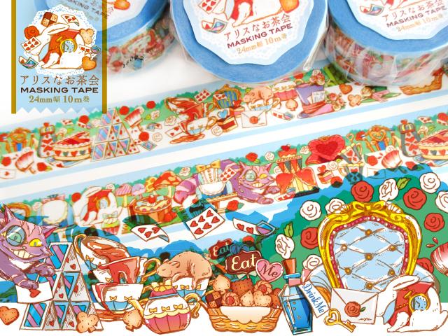 アリスなお茶会マスキングテープ ハンドメイドマーケット Minne
