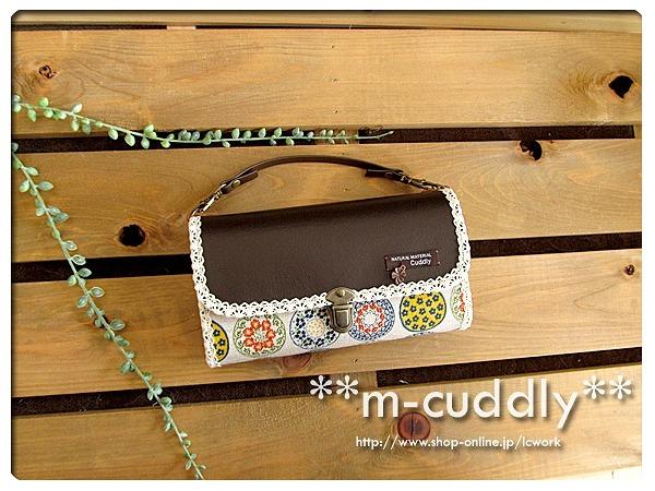 北欧調 可愛い絵皿 & 合皮の 長財布バッグ ベージュ系