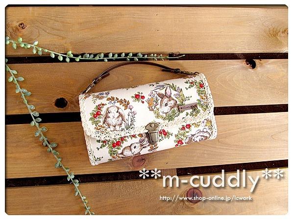 うさぎが可愛い長財布バッグ