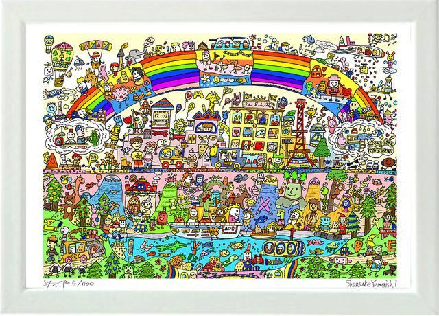 Long long rainbow (A3frame)