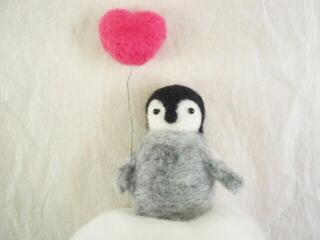羊毛フェルト ペンギンの赤ちゃん (ハートのふうせん)