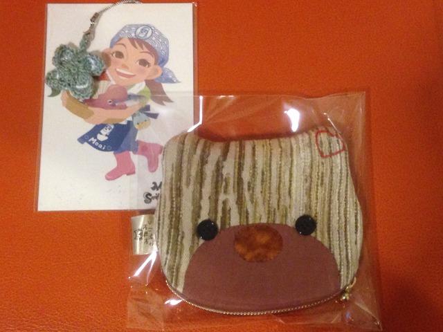 3【宮城★手仕事】母の日ギフト?幸せクマポーチセット