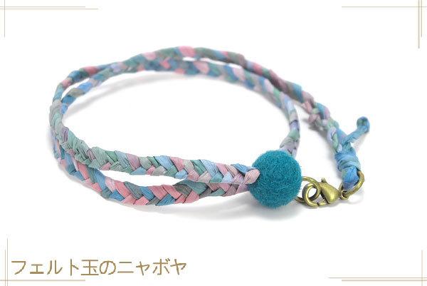 ペーパーヤーンの2連ブレスレット 水色系、青緑玉