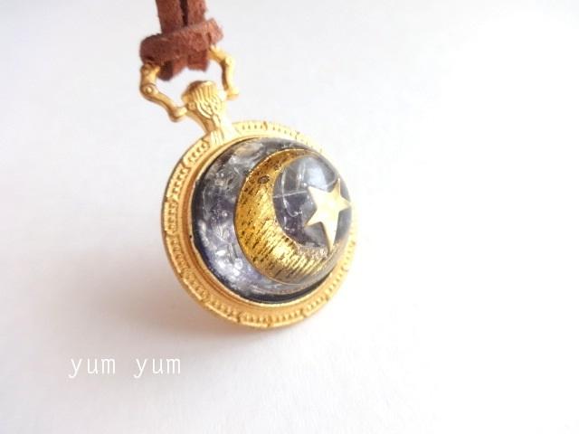 【お値下げ】月と星の半球ペンダント