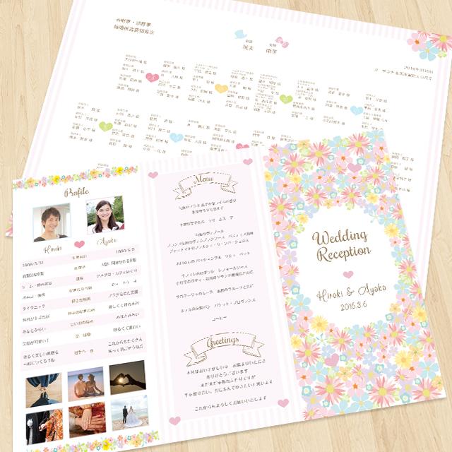 カラフルフラワー♡結婚式♡席次表 オーダーメイド