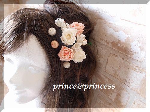 プリザ*髪飾りセット*