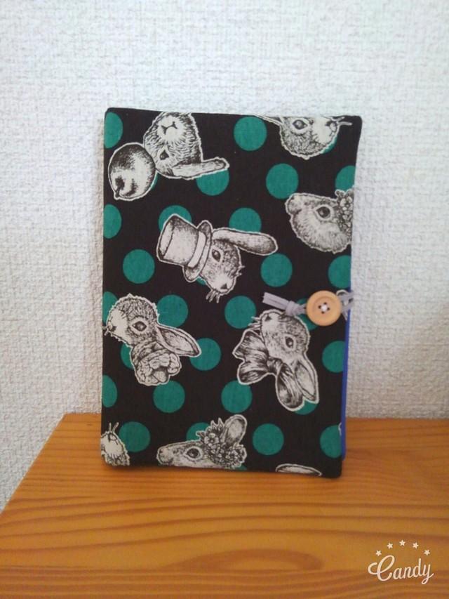 ジョディーポム母子手帳・通帳ケース