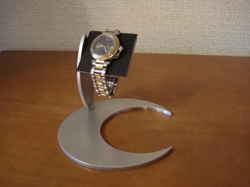ムーン バー腕時計スタンド