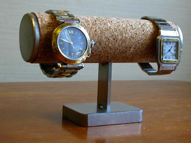 さくてもどっしりしている腕時計スタンド