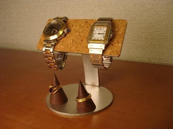コルクバー2本掛け腕時計スタンド リングスタンド付き