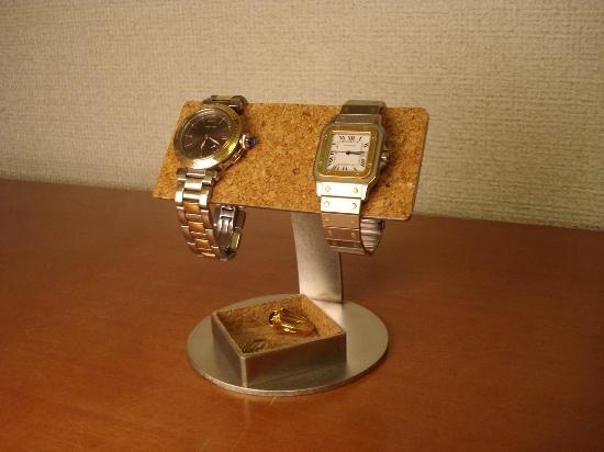 バー2本掛け腕時計スタンド角トレイ付き