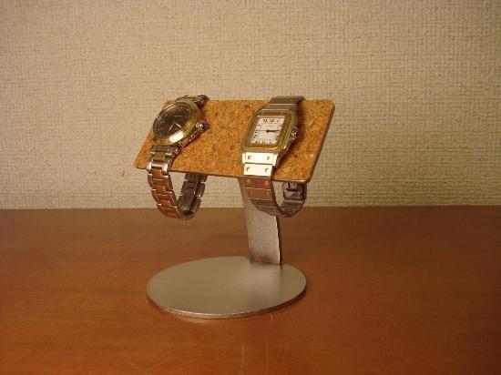 バー2本掛け腕時計スタンド スタンダード