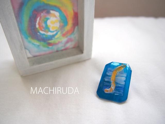 MACHIRUDA*片耳ピアス