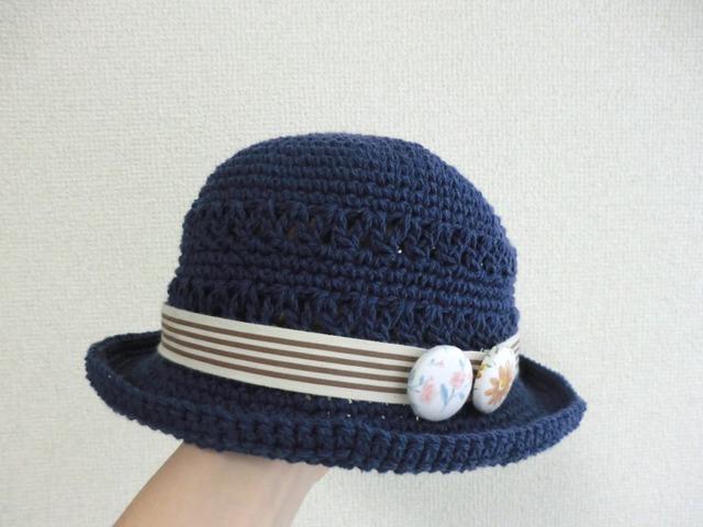 ★lo様ご予約品★ボタンチャームのマリンテイスト帽子 45cm
