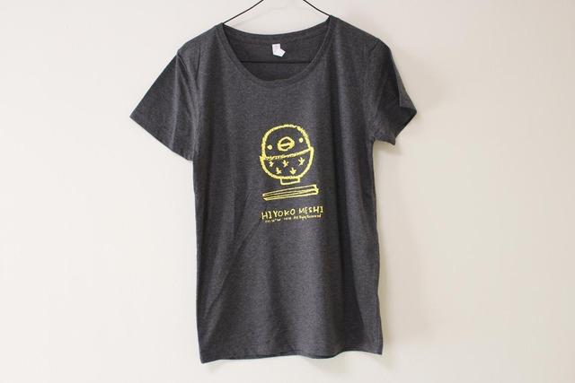 ひよこめしTシャツ ヘザーブラック(girls-M)