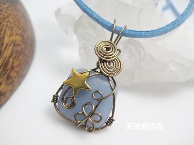 エンジェライトと星のペンダント(G)