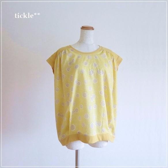 yellow* ちょうちょのCIELプルオーバー
