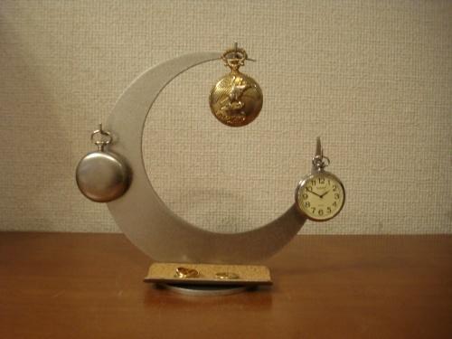 三日月3本掛けトレイ懐中時計スタンド