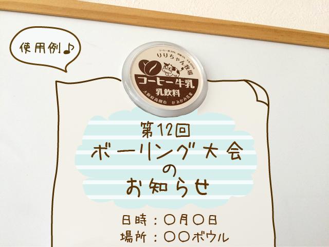 NEW♪ お名前入りマグネット(大) 【オ...