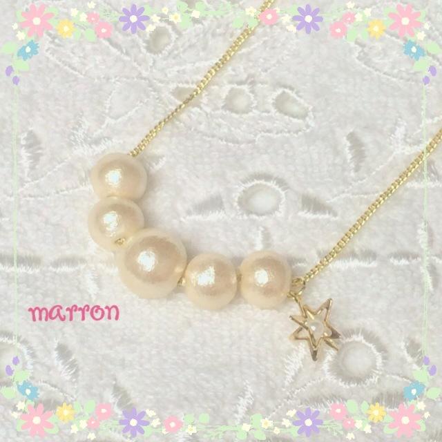☆彡swing star&コットンパールネックレス☆彡