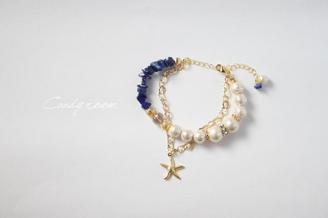 Z109 starfish bracelet
