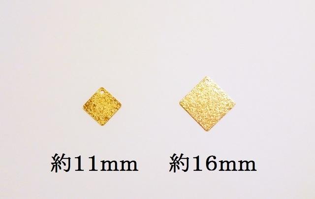 【約11mm】 メタルプレート 10個