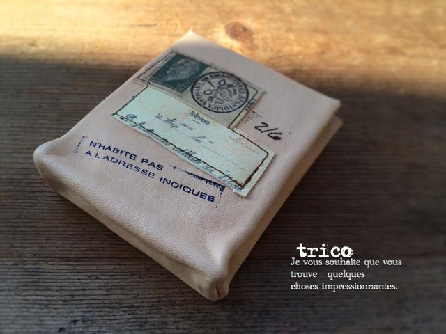マチあり封筒カードケース-01-