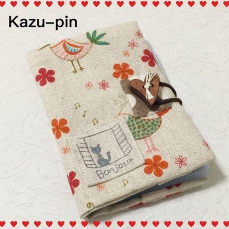 Xmasセール★34 カードケース