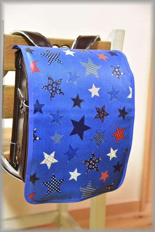 【 NEW 】ランドセルカバー おっきい星柄
