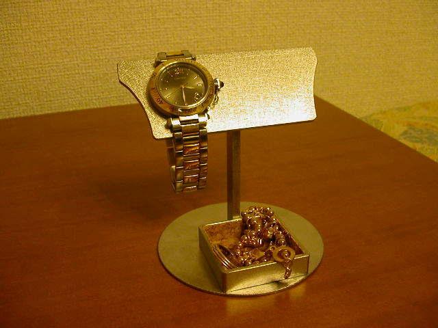 トレイ付きバー型腕時計スタンド