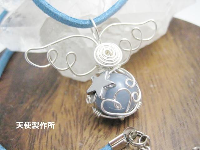 SALE☆エンジェライトと星のペンダント