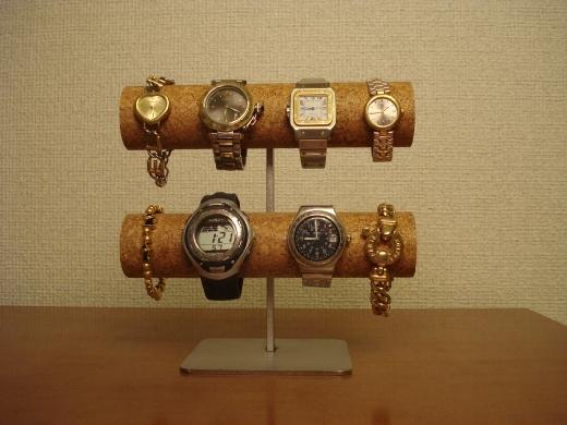腕時計スタンド 8本掛け腕時計スタンド スタンダード