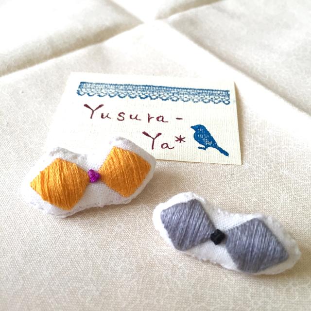 プチリボンの刺繍ブローチ*2個セット