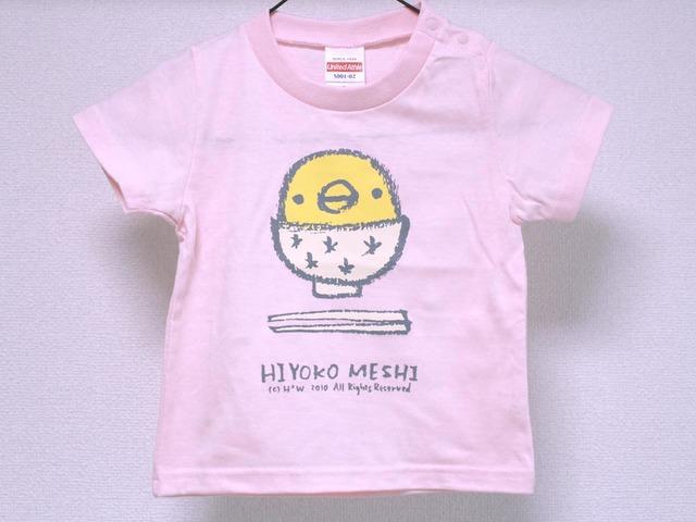 ひよこめしTシャツ 90 ベビーピンク